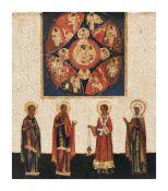 Ikone 'Gottesmutter vom unverbrennbaren Dornbusch'Russland, 18. Jahrhundert, Tempera auf Holz, 31,