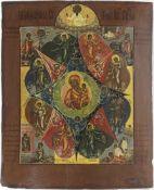 Ikone 'Gottesmutter vom unverbrennbaren Dornbusch' Zentralrussland, 19. Jahrhundert, Eitempera auf