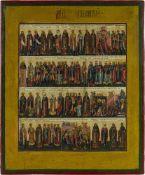 Monatsikone 'Dezember' Russland, 2. Hälfte 18. Jh., Eitempera auf Holz, 40,5 cm x 33,5 cm,