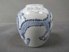 Keramikvase Japan umlaufender Drache 10cm gemarkt
