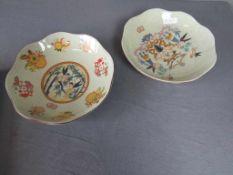 Zwei Keramikschalen Durchmesser 31cm