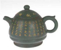 Kanne, China, Keramik, gemarkt, grüner Fond mit umlaufenden chinesischen Schriftzeichen,H. 8