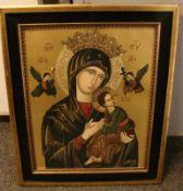 """""""Maria mit Jesuskind"""", Druck, aufwendiger Rahmen, ca. 53 x 42 cm"""