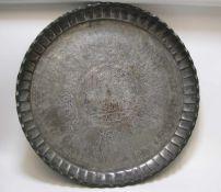 """Großes Tablett (""""Karavellenschale""""), Navarra/Nordspanien, 19. Jahrhundert, Kupfer reich getrieben,"""