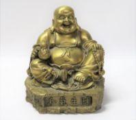 Sitzender Buddha, China, Messing, 20. Jahrhundert, 14 x 13,5 x 14 cm.