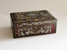 Schatulle, Frankreich, 18. Jahrhundert, Messing, Silber unhd Schildpatt mit Bou