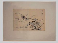 """1 Holzschnitt """"Japanisches Bauernhaus in Landschaft"""" mittig unten zugeschr. MORIKUNI"""