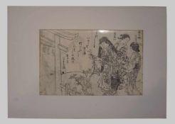 """1 Tuschezeichnung """"Im Senfkorngarten"""" japanisch sign."""