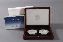 Die offiziellen Silber-Gedenkmünzen der Fifa Fußball-Weltmeisterschaft Deutschland 2006