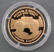 Russische Goldmedaille Für Frieden und Zusammenarbeit, 900er Gelbgold Durchmesser ca. 2,5 cm, Gewicht ca. 10,19 Gramm. | Badisches Auktionshaus
