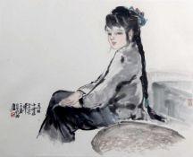 """Chinesischer Künstler """" Sitzendes Mädchen """"<b"""