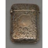 An unusual Victorian silver novelty combination rounded rectangular vesta vase,