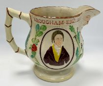 A Brougham & Denman pearlware relief moulded commemorative jug with oval portrait and impressed name