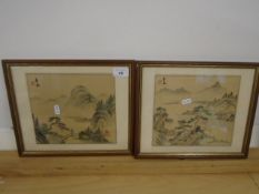 """A pair of Japanese Watercolours on paper each 8 1/2 x 7 1/2"""""""