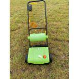 Lawn scarifier (unused)