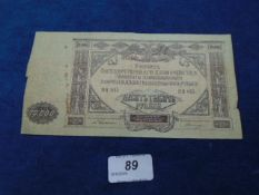 Russian 1919 brown 10,000 rubles note