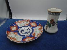 Amari dish/bowl with scalloped edge plus Adderleys Shantung oriental design vase (chip to rim)