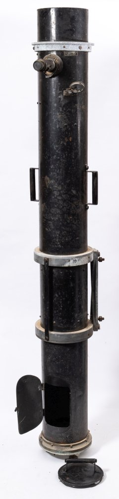Lot 446 - A 7 inch Newtonian astronomical telescope:,