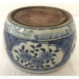 A blue and white Chinese porcelain ink stone with ring mark to underside.