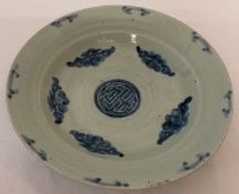 A hand painted Chinese plate, possibly Kangxi.