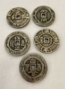 5 Chinese white metal coins with central square shaped hole.