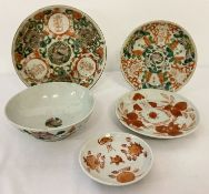 5 pieces of assorted Oriental, hand painted ceramics to include small plates and tea bowl.