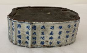 A blue and white Chinese porcelain ink stone with hand painted Chinese symbol decoration to sides.