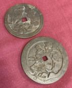2 large Chinese bronze tokens with square shaped central holes.