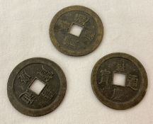 3 Chinese metal coins/tokens with square shaped centre holes.