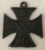 A WWI style Imperial German Kultur Cross medal.