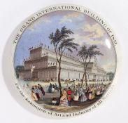 Lot 1832 Image