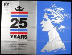 "25 Years Impressions (1977) - British Quad film poster, folded, 30"" x 40"""