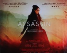 The Assassin (2015) - British Quad film poster, directed by Taiwanese director Hou Hsiao-hsien,