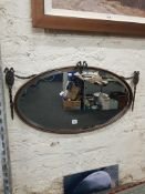 COPPER FRAMED ARTS AND CRAFTS WALL MIRROR