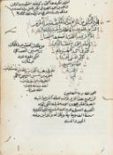 Kitab Tarikh al-Makke...(on the history of Mecca), manuscript on paper [Mecca, 1010 AH]