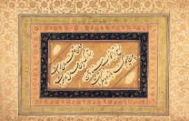 Calligraphic quatrain of poetic verse, manuscript on paper [Safavid Persia, c. 1680]