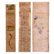 Small collection of scrolls, printed and manuscript examples [most North Africa, most 20th century]