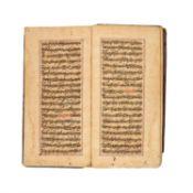 Muhammad Kazim, Alamgirnameh, manuscript on paper [India, dated 1125 AH (1713 AD)]