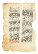 Breviary, in Syriac, decorated manuscript on parchment [Near East (probably Syria), twelfth century]