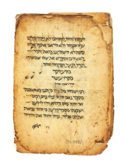 Hebrew Bible, manuscript on parchment [Near East (Egypt or Palestine), 11th/12th century]
