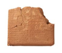‡ Omens from the behaviour of birds of prey, in cuneiform, clay tablet [Babylonia, 7th century BC.]