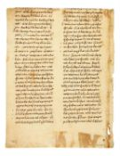 Ɵ A homily discussing adultery, in Greek, manuscript on parchment [Greece, 11th century]