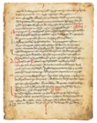 Ɵ Canon of Odes 3-7, in Middle Georgian, manuscript on parchment [Georgia, 13th or 14th century]