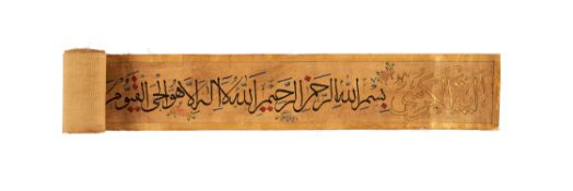 A Qur'anic Prayer Scroll on paper [India (probably Kashmir), second half of nineteenth century]