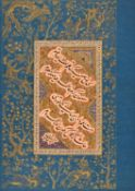 A fine calligraphic panel by Muhammad Shahbazi