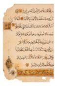 Leaf from a Mamluk Qur'an, illuminated manuscript on paper [Mamluk Egypt, c. 1400]