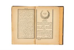 Ɵ Tarikh Muhammad Pasha (the history of Muhammad Pasha), [probably Constantinople, 1290 AH (1873 AD)