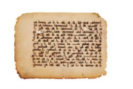 Leaf from a fine Kufic Qur'an, on parchment [Abbasid territories (possibly Syria), ninth century]