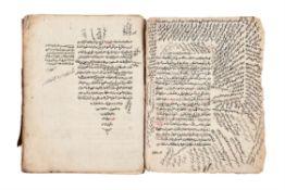 Ɵ Tazhib al-Mantiq wa al-Kalam, manuscript on paper [probably Ottoman Turkey, c. 1190 AH (1776 AD)]