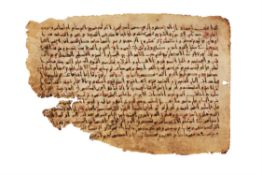 Leaf from an Abbasid Qur'an, on parchment [probably North Africa, ninth or early tenth century]